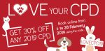 Love your CPD campaign advert